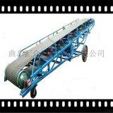 粮食输送机皮带厂家 平斜式皮带输送机  地沟废纸板专用输送机
