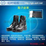 运用在军工靴上的硅胶皮革