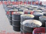 磨煤机用热轧钢球锻打钢球-济南厚德耐磨材料有限公司