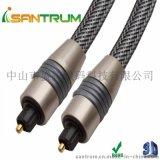 SANTRUM 订制数码光纤线, 音频光纤线 TOSLINK cable编织外网