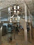 铁钉装盒机 定量称重包装机 小五金类包装机 半自动包装机械