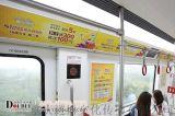 重庆轻轨广告公司获悉10号线二期新消息