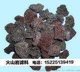 上海火山岩滤料厂家*火山岩生物滤料价格