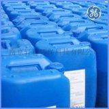 MDC150反渗透膜阻垢剂