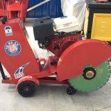 常青供应汽油路面切割机 6.5马力马路切割机