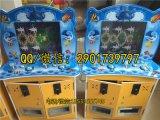 19寸-22寸双人小捕鱼机生产厂家与游戏机价格