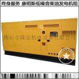 128KW东风康明斯静音柴油发电机组,128KW东风康明斯