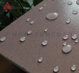 陶瓷自洁纳米涂层镀膜液JH-606T