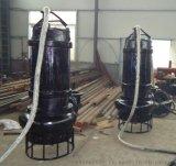 密封好装置沙浆泵\抗压泥沙泵\耐磨损抽沙泵