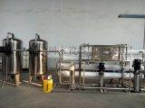 纺织印染水处理设备,化工试剂生产用水设备,青州百川等您来购!