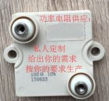 供应无感厚膜大功率电阻器 600W 100K