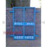 厂家供应辽宁基坑临边防护门 电梯防护门现货发售