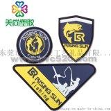 PVC胶章商标logo