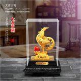 苏州新年纪念品 公司年会活动礼品 高档家居礼品摆饰