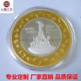 廠家定制會議紀念幣,周年慶典紀念章,活動比賽頒獎禮品定做