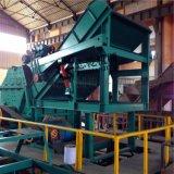 全自动废钢金属粉碎破碎机 回收站车架铁包破碎机 万能金属粉碎机