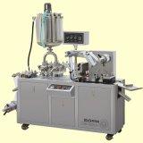 自动橄榄油铝塑泡罩包装机/液体包装机/全自动铝塑包装机