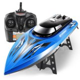 SYMA司马 Q1/Q2儿童水上玩具 大型 2.4G遥控船 航模 高速快艇