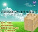 厂家供应 3-异色酮 4385-35-7 工业级含量99%