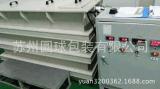 激光全息镭射电铸机