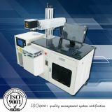 通宝TB-DP50半导体激光打标机