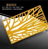 氟碳喷涂铝单板幕墙能用多少年