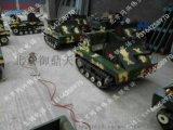 厂家热销现货雪地坦克车、互动坦克车、冰雪游乐设备