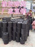 厂家直销各种型号的橡胶弹簧/机器的减震器/弹簧的价格