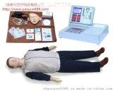 高级电脑心肺复苏模拟人CPR医用软皮人体模型