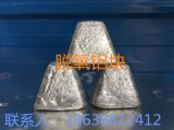 脫氧鋁塊,提供鋼廠脫氧鋁塊廠家