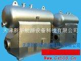 天津新华能源供应发电机组余热锅炉