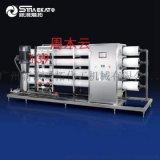 水處理設備 RO反滲透純水機 廣州化工機械優質供應商 廠家直銷