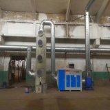 PP喷淋塔水喷淋废气净化设备酸雾塔 除臭装置 净化塔 酸碱废气塔