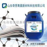 优越的盖粉性能和超强的剥离强度;乳液细腻均匀稳定性好,涂胶量省。   水性干法复膜胶型号   半自动机型:2496. 2498   全自动机型:GF76.GF7
