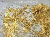 广州白云区专业废红铜回收. 工厂直收废黄铜. 磷铜高价回收