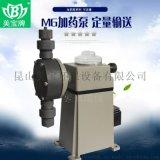 浓硫酸计量泵 次氯酸钠计量泵 适用于污水、涂装、废气废水领域