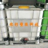 河南安阳瑞杉厂家直销IBC集装桶、滚塑吨桶