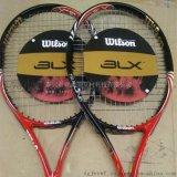碳纤维网球拍 业余初学者网拍 超轻网球拍