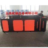 喷漆废气 uv光解处理设备 烤漆房废气光氧催化净化器Uv光催化氧化