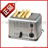 【广州富祺】4ATS不锈钢四片多士炉 多士炉厂家
