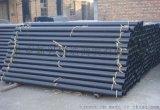 新兴牌DN100W型柔性铸铁排水管铸铁排水管件
