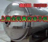 供應全氏QS真空冷凍幹燥機 幹燥設備 凍幹設備 真空幹燥機 食品機械廠家