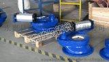 永嘉东玻 ZKJ-10/XZF-10陶瓷旋转阀/陶瓷摆动阀/仓泵进料阀 变径