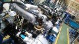 东风汽车公司轻型发动机