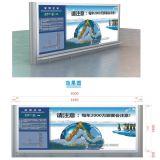 深圳高铁站台灯箱 高铁滚动灯箱 高铁广告灯箱