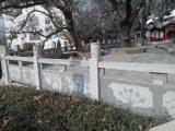 石材栏杆 石材栏杆护栏 石材栏杆定做