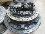 小松PC450-7行走马达   小松原装配件
