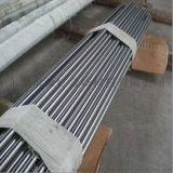 供应GCr15(SUJ2)轴承钢板 GCr15轴承钢棒 规格齐全
