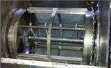 一个带抽水马达和冷却液过滤装置的水箱