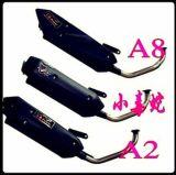 A2A8井板排气管